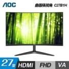 VA廣視角面板 HDMI介面