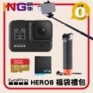 包含:64G 160mb 記憶卡、HERO8 電池、原廠漂浮手把、手機/GOPRO兩用自拍棒