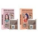 韓國平價彩妝品牌! 輕鬆打造時尚眉毛!