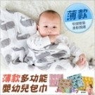Muslintree雙層動物印花嬰兒紗布包巾蓋被浴巾