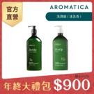 迷迭香頭皮滋養洗髮精+潤髮乳 2入組  天然植物萃取,給予頭髮柔順彈力 溫和不刺激,打造健康頭皮