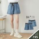 VOL111 個性俐落腰帶短褲 隨意穿搭出簡單風 休閒藍、帥氣淺藍~2色