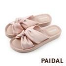 PAIDAL優雅紐結花設計腳床厚底拖鞋 有如鞋墊般的腳床設計, 人體工學減少久站壓力