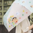 傘骨輕盈 耐風堅固 輕盈無負擔,不易生鏽 傘面撥水塗層加工,一甩即乾 彎勾握把設計