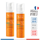 Cleanance SUNSCREEN 50+ parfume 50ml *2