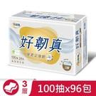 ★三層抽取式衛生紙,拉力韌度升級,多一層厚柔,多一道安心