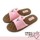 電繡粉紅兔兔表情大臉 精緻菱格車線室內拖鞋