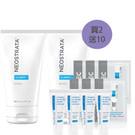 加贈:玻尿酸海洋膠原保濕乳霜 試用包 2gx6+ 果酸深層保養凝膠10mlx4 15%甘醇酸