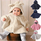寶寶披風 三層雙面披風 披肩 寶寶斗篷 連帽外套 兩面皆可穿