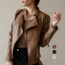 0302 袖口拉鍊設計,版型合身顯瘦,穿起來帥氣俐落!