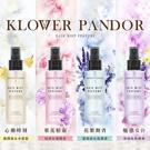KP女王香氛 柔順、保濕、修護、香氛 小瓶包裝,方便攜帶