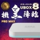 2020全新機皇 安博盒子純淨越獄版 硬體設備容量再升級  #4G+64G越獄高階版