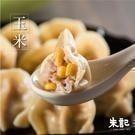 ● 精選麵粉界精品-僑泰興麵粉 ● 完美比例,滿餡爆汁