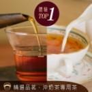 五款斯里蘭卡手採茶【盧哈娜+坎地+汀普拉+烏瓦+努瓦拉艾莉亞】+二款英式紅茶【煙燻伯爵茶+早餐茶】