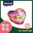 ●符合歐盟FEDIAF主食罐標準。 ●全生產線皆在德國生產製造 ●無穀、無糖配方講究健康與細緻美味。