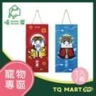 ●台灣專利設計 ●好神貓抓板,耐用度超高!耐抓耐磨超耐咬! ●安心無漂白劑紙張,讓玩耍更放心