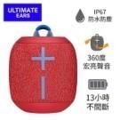 IPX67 防水、防塵