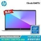 N5030/4G/256G SSD/Win10