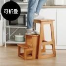 ★用優質實木製作 ★質地厚實承重力高 ★梯子、椅子兩用,摺疊很方便
