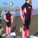 兒童 防寒衣,潛水衣