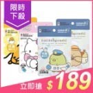 抗菌除臭、隨身健康防護 超便利迷你除菌空清機,即開即用,只需配掛於頸部 日本專利技術5662244號