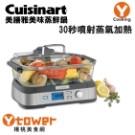 ■ 5L容量可透視玻璃蒸鍋 ■ LCD控制面板,6種烹調模式 ■ 30秒快速噴射蒸氣,保留食物鮮味