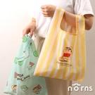 摺疊變身成趣味的小新大頭 放入包包中隨身攜帶無負擔