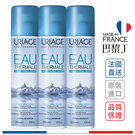 Uriage Eau Thermale d Uriage 300ml*3