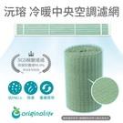 有效去除甲醛、TVOCS、PM2.5&10、花粉、細菌、黴菌、塵螨、退伍軍人菌、SO2等汙染源。