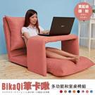 平舖時靠背部之靠墊亦可當頭枕使用 平舖時坐墊之坐墊亦可折起當足枕使用