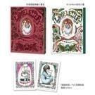 小情書(精裝書附贈作者原創典藏小書盒‧《世界上最棒的貓》作者最新作品) 作者:Higuchi Yuk