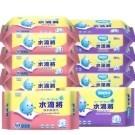 日本雙層柔織技術輕柔好擦 超厚實布材鎖水濕度高 不含酒精香精螢光劑 配方溫和不刺激 超商取貨限購一組