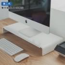 收納架 桌上收納 ★第二代螢幕架  ★更輕量、鋼製烤漆、柔和弧度 ★改善視線偏低,彎腰駝背問題