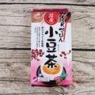 ★日本原裝進口  ★100%日本生產原料 ★炎夏清涼消暑飲品
