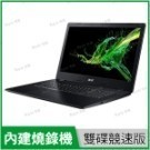 【大螢幕娛樂】【Full-HD IPS】【獨立顯示卡】 【www.Buy3c.com】【筆記型電腦】