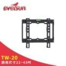 適用螢幕尺寸:22吋~43吋 適用VESA:50×50~200×200mm  最大承重:25kg