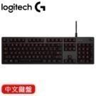 ★ 此商品為繁體中文鍵盤  ◎ 遊戲鍵帽 ◎ USB轉接