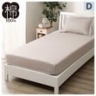 ●如同飯店床包般高品質、光澤滑順肌膚觸感。 ●使用100%純棉所製條紋緞帶布料。