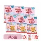 meiji 明治 金選1~3歲 樂樂Q貝 方塊奶粉 (5個/16袋/盒,6盒)