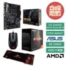 華碩電競滑鼠 AMD大鼠墊 R9-5900X  華碩 TUF X570-PLUS WI-FI 主機板