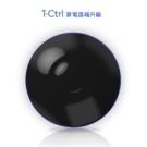 獨家全新推出的i-Ctrl  PRO 升級更結合雲端A.I.功能 內建溫溼度感應功能