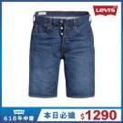 夏日必備牛仔短褲 501經典排釦 彈性布料舒適好動