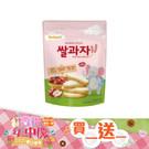 [買一送一]ibobomi嬰兒米餅(蘋果味)【杏一】