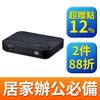 。新世代多媒體影音整合中心:整合新世代手機 、平板USB TYPE C以及傳統HDMI影音設備