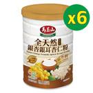 多榖多健康、營養好滋味 ★無添加蔗糖 ★充氮保鮮 ★100%台灣製造 ★無人工色素 ★無添加糖 高纖