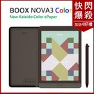 ●彩色7.8吋電子墨水e-ink顯示幕 ●電容觸控及電磁筆 ●搭載Android 10及Play商店