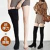 加大碼加寬膝上靴-高彈力不掉筒過膝靴(36-43碼)【XZ93588】 顯瘦長腿的秘密 加寬版設計