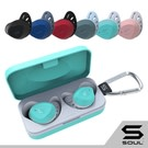 軍用級防水防塵 人體工學專利 配戴舒適 SOUL標誌性高清音效 電力更持久 伴你左右