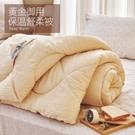 孔洞結構保暖蓄熱,細緻車格厚實蓬鬆 台灣製認證工廠,舒柔條紋緹花表布