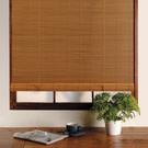 遮陽,隱密,通風,美觀大方,容易安裝、清潔,天然竹製材料,美化室內空間
